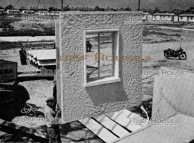 1940's reema panel